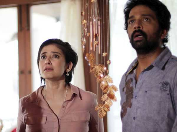 Movie Review: Bhoot Returns