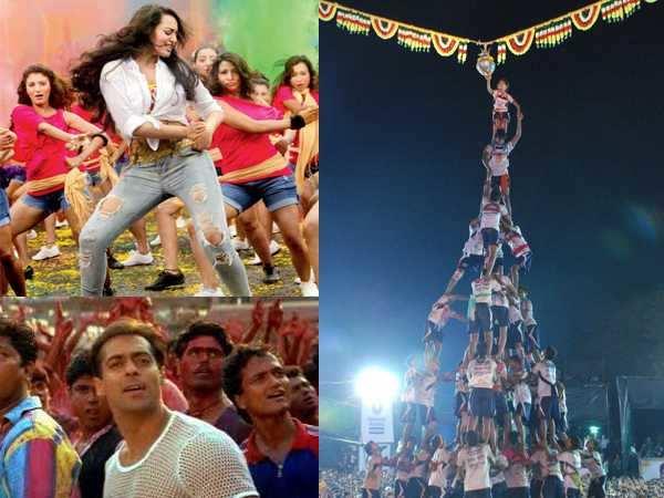 Sonakshi, Salman celebrate Janmashtami