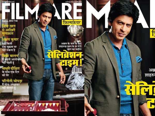 Srk in hindi download