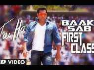 Baaki Sab First Class from Jai Ho