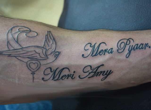 Image result for Girlfriend-tattoo Prateik Babbar