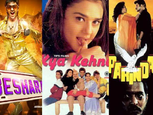 Famous copied songs