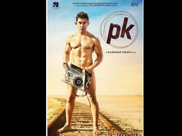 First look of PK