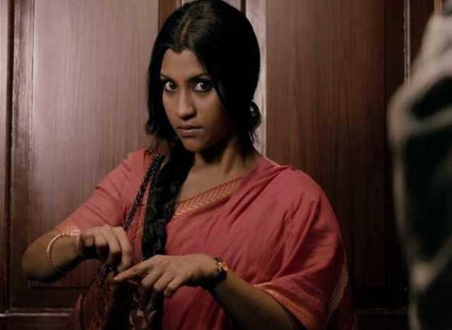Konkana