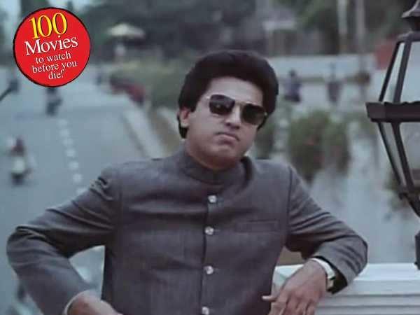 100 Filmfare Days: 65- Pushpak