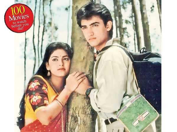 100 Filmfare Days: 67-QSQT