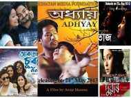 Nominations for Vivel Filmfare Awards (Assamese)