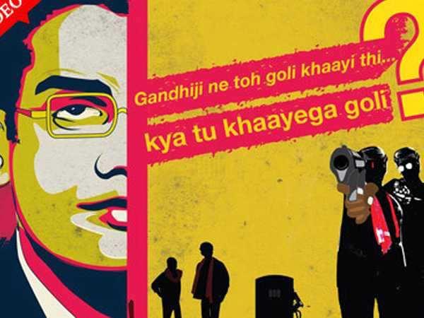 Movie Review: Manjunath