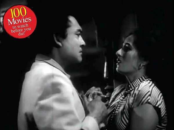 100 Filmfare Days: Day 21 - Howrah Bridge