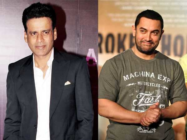Manoj Bajpayee says no to Aamir Khan