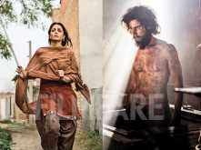 Theatrical trailer of Sarbjit