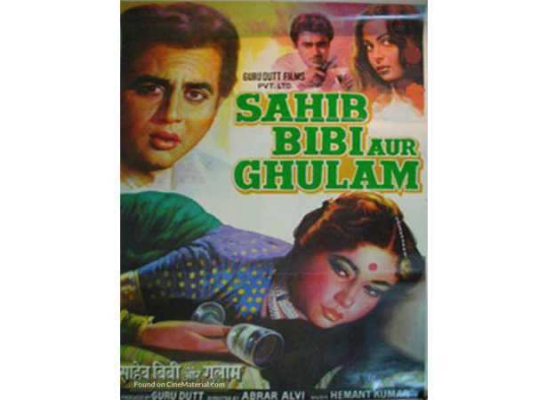 Sahab Bibi Ghulam