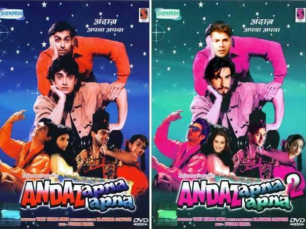 Our casting wishlist for Andaz Apna Apna remake