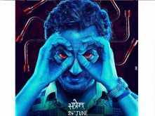 This trailer of Raman Raghav 2.0 will keep you at the edge of your seat