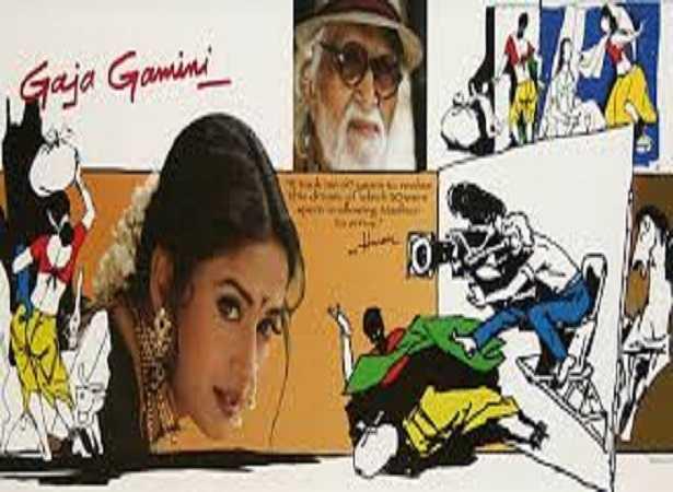 Gaja Gamini collage