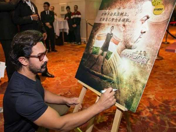 Aamir Khan promotes Dangal in China