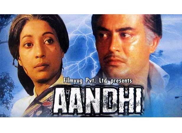 Andhi, Filmfare
