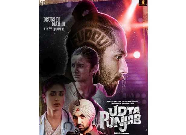 Udta Punjab, Filmfare