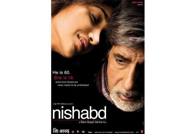 Nishabdh, Filmfare