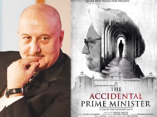 Anupam Kher to play Manmohan Singh in a forthcoming film