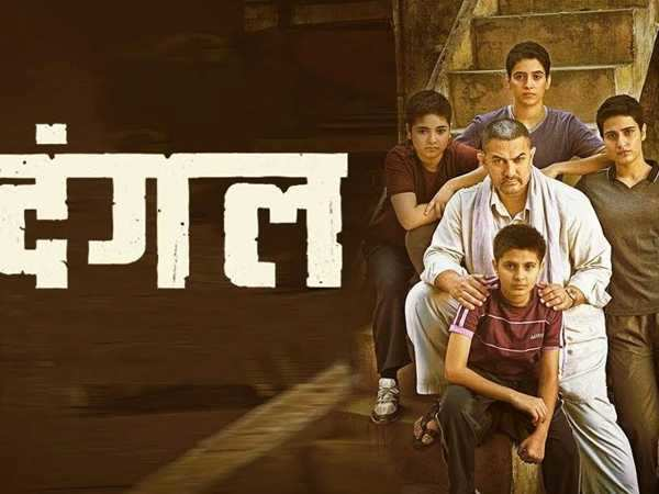 Aamir Khan starrer Dangal hits another high, makes Rs 2000 crore at the global box-office