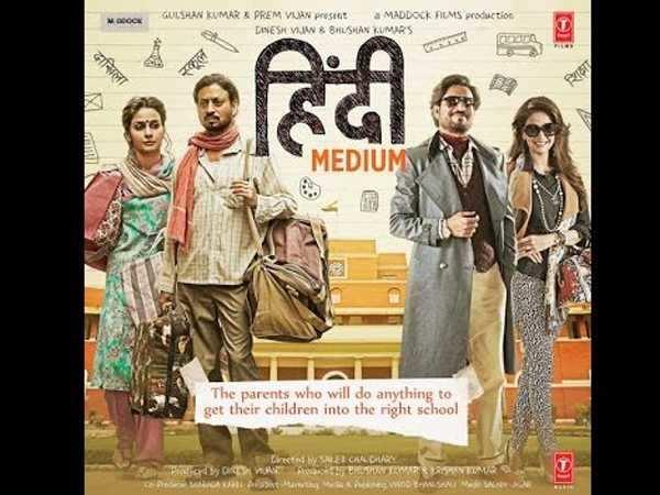 Hindi Medium made tax-free in Madhya Pradesh