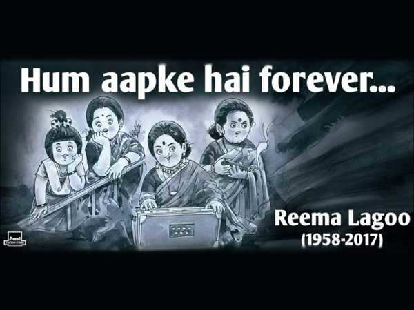 Amul pays heart-warming tribute to late Reema Lagoo
