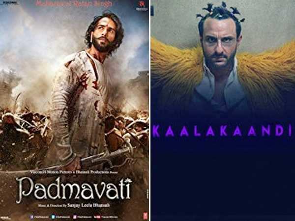 Kaalakaandi will push its release date if it clashes with Padmavati