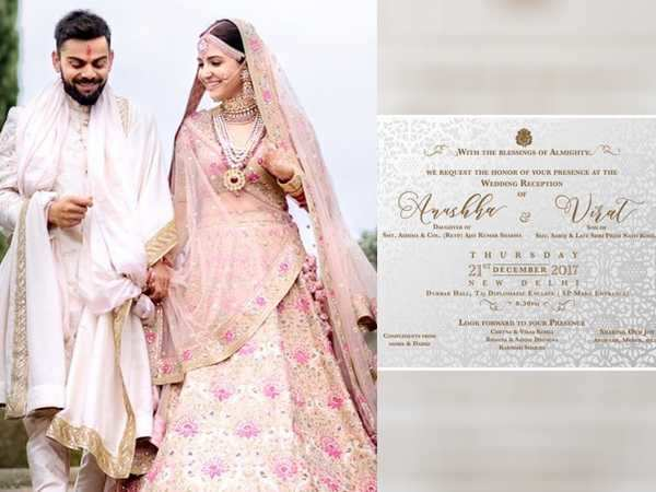 Don't miss! Virat Kohli and Anushka Sharma's beautiful wedding reception invitation