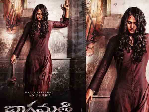 You will love the first look of Anushka Shetty's next film Bhaagamathie