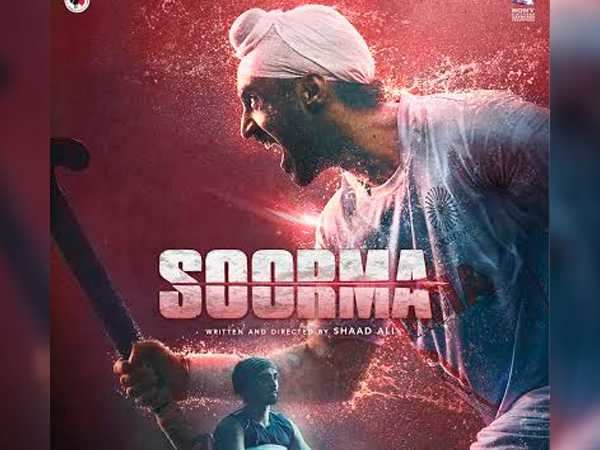 Soorma first look: Diljit Dosanjh will leave you impressed as hockey legend Sandeep Singh