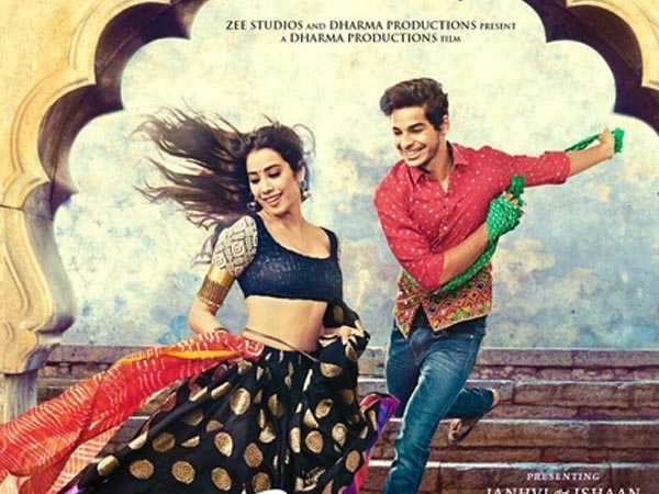 Here's presenting a brand new poster of Janhvi Kapoor and Ishaan Khatter starring Dhadak