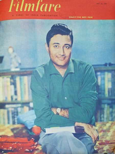 birthday special dev anand�s iconic filmfare covers