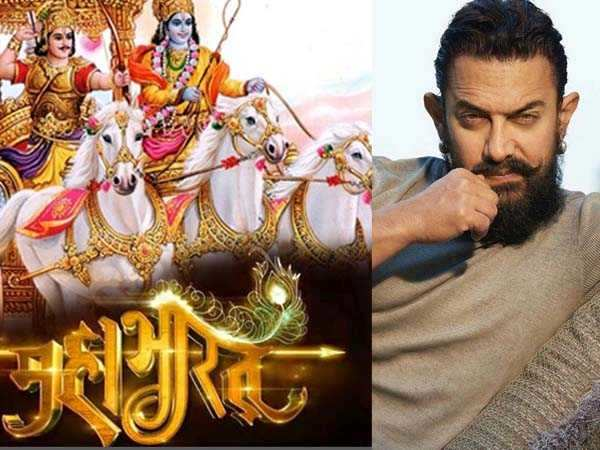 Aamir Khan's new dream project – the Mahabharata
