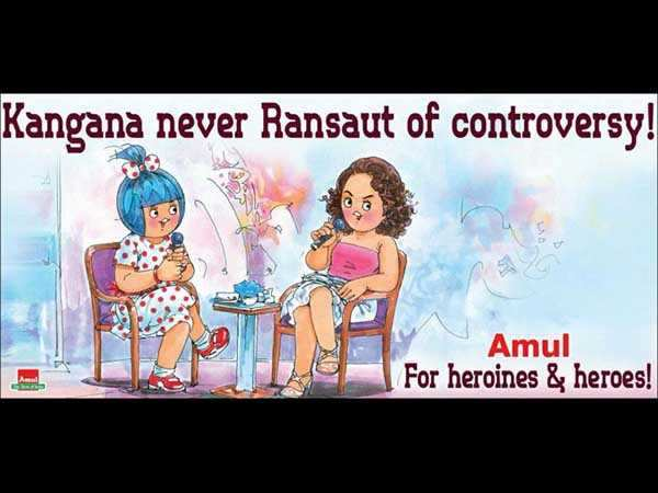 Amul's take on Kangana Ranaut's recent controversies is hilarious