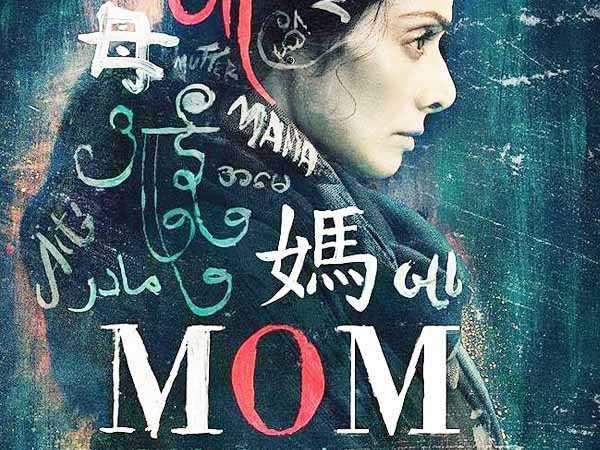 Sridevi's MOM to release in Russia, Poland and Czech Republic