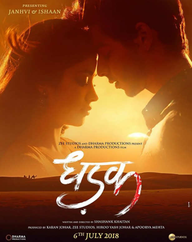 Ishaan Khatter and Janhvi Kapoor wrap up Dhadak