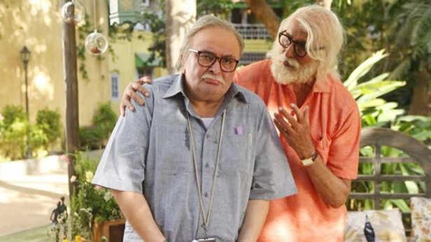 Rishi Kapoor, Ranbir Kapoor