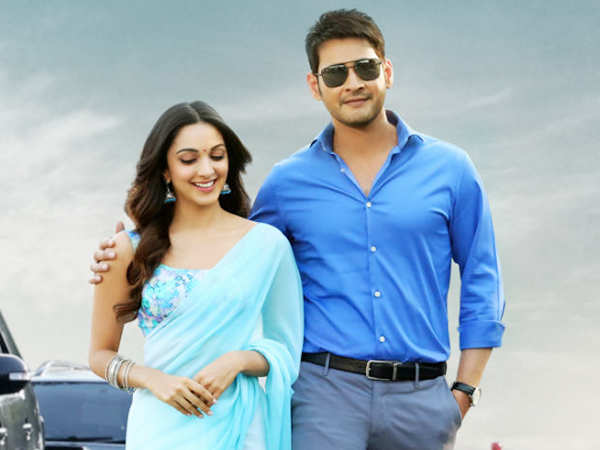 Mahesh sir is humble which is why he is such a superstar - Kiara Advani