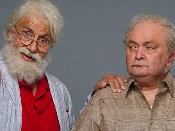 Amitabh Bachchan reveals the story behind creating the word Badumbaaa