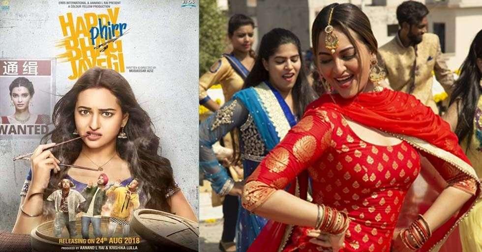 Happy Phirr Bhag Jayegi Filmfare Com