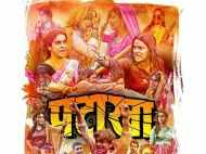 Priyanka Chopra shares the first poster of Pataakha