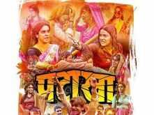 Priyanka Chopra shares the first poster of Pataakha