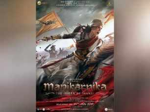 Kangana Ranaut looks fierce in the first poster of Manikarnika