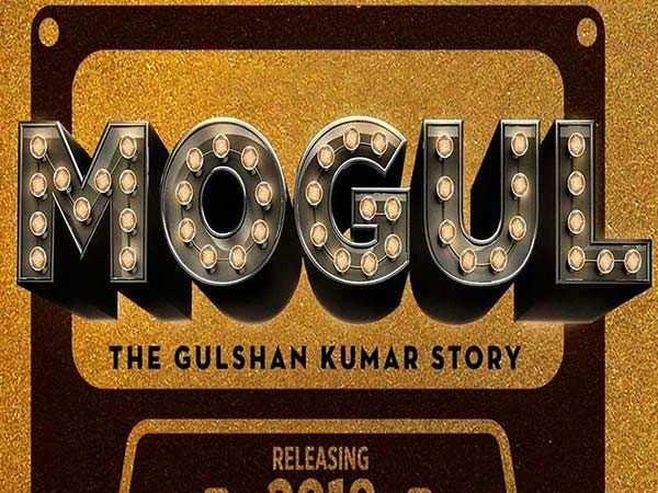 Gulshan Kumar biopic Mogul to go on the floors in February 2019