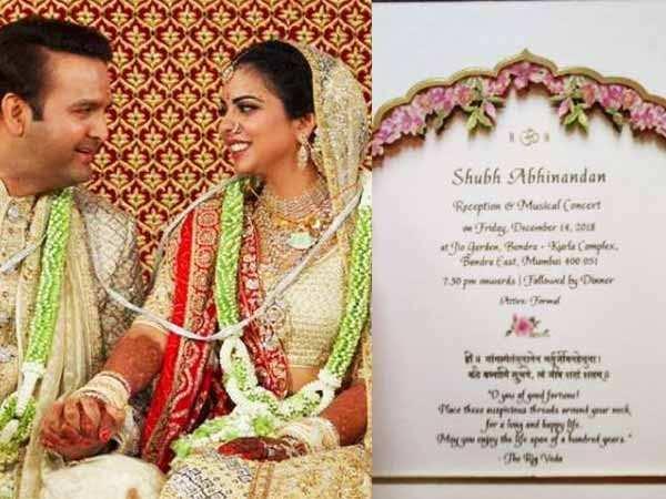 All details about Isha Ambani and Anand Piramal's reception tonight