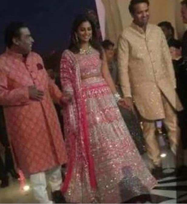 First Picture: Beyoncé arrives in Udaipur for Isha Ambani's grand sangeet