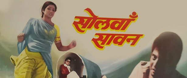 Sridevi