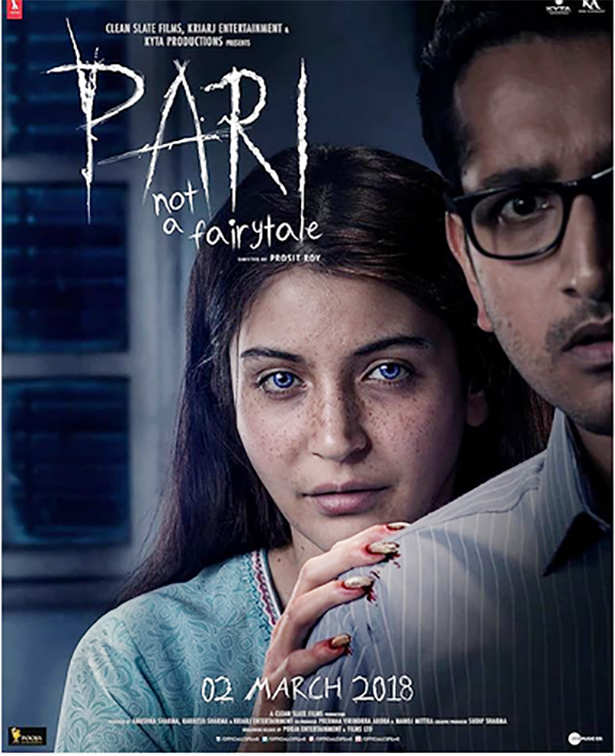 Pari's Latest Teaser Will Leave You With A Stinging