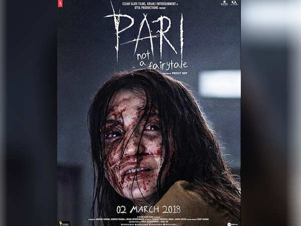 Pari's latest teaser will leave you with a stinging silence